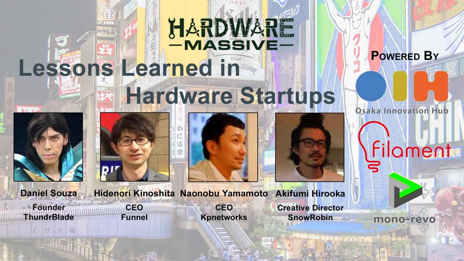 2016-08-16 Osaka Panel () banner layout copy_0